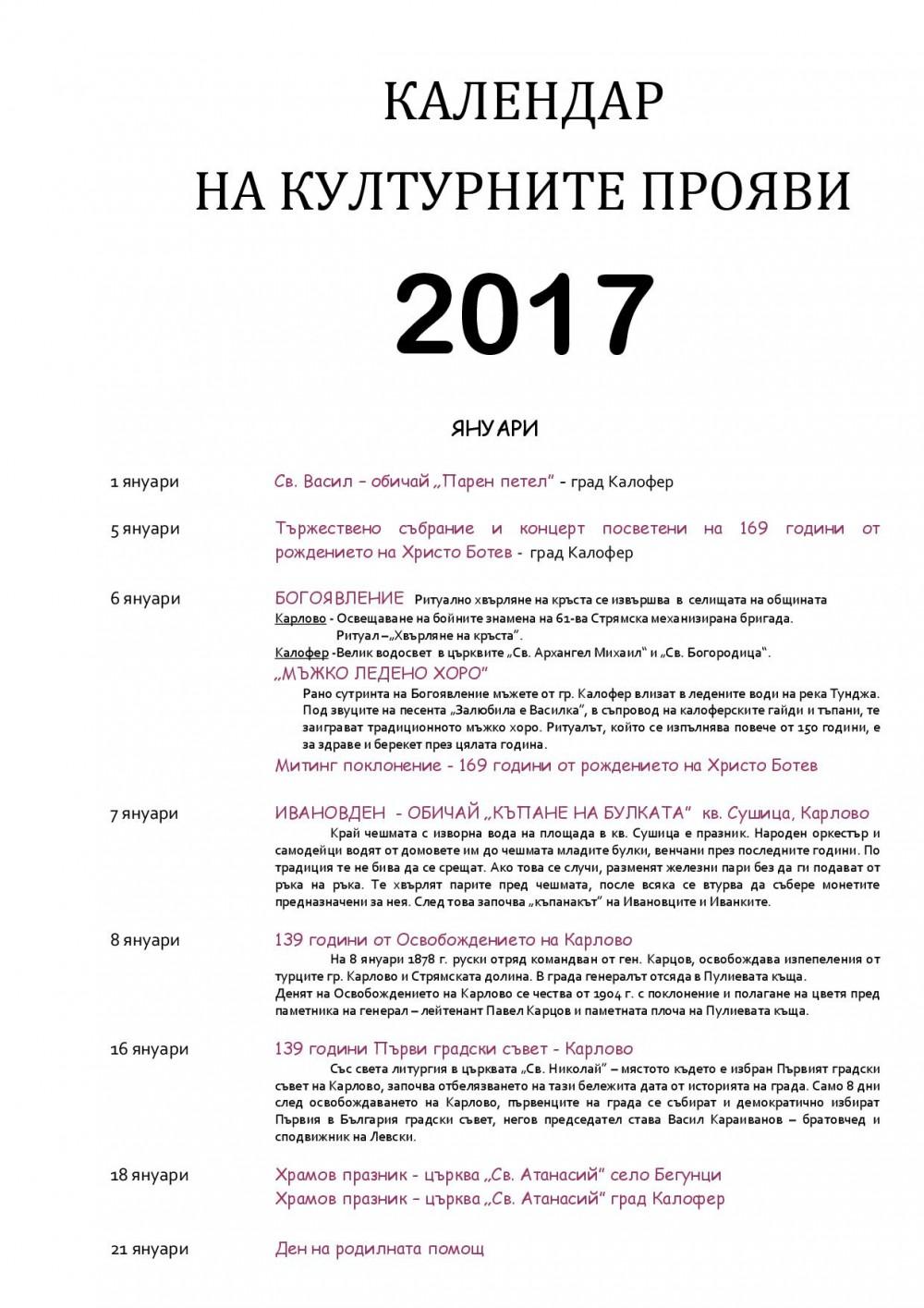 Kulturen kalendar 2017101